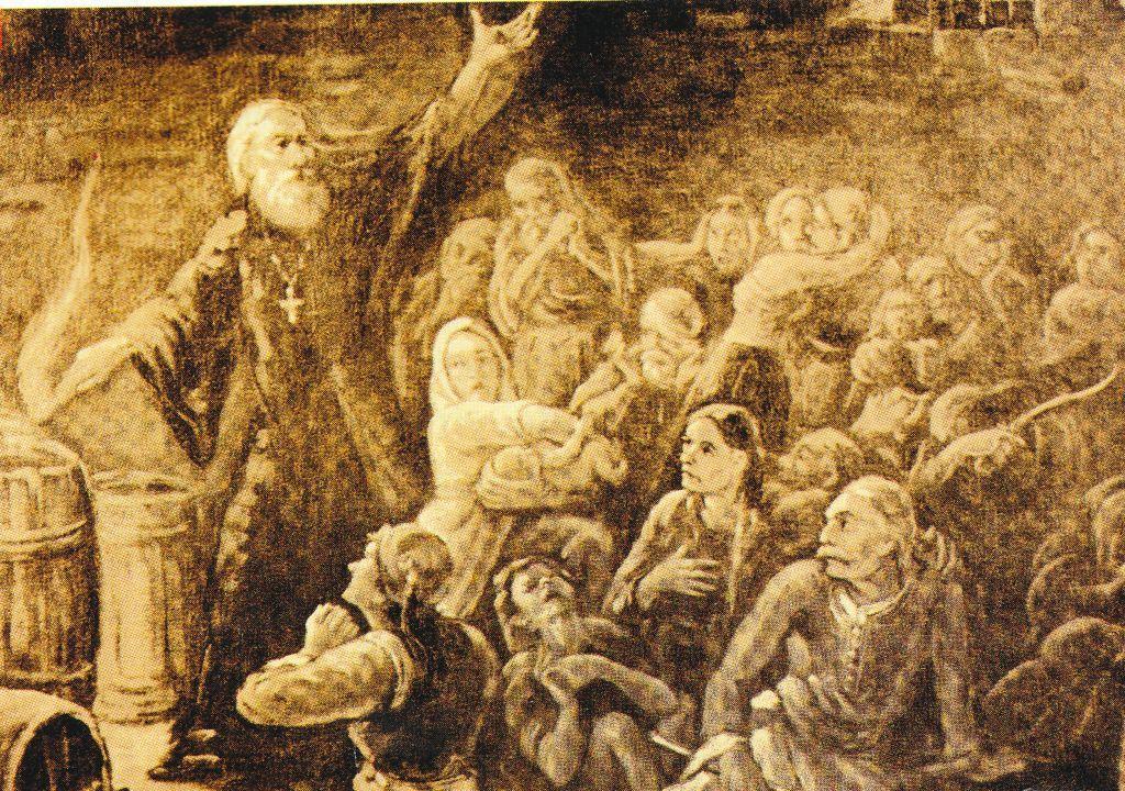 Αποτέλεσμα εικόνας για ιωσηφ ρωγων