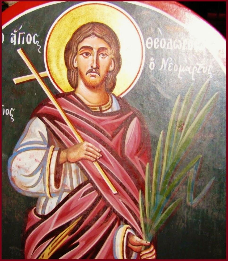 Αποτέλεσμα  εικόνας για Άγιος Θεόδωρος  ο Βυζάντιος ΕΙΚΟΝΕΣ