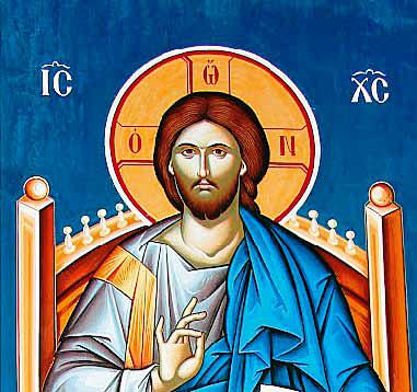 ΤΑ ΟΝΟΜΑΤΑ ΤΟΥ ΙΗΣΟΥ ΧΡΙΣΤΟΥ