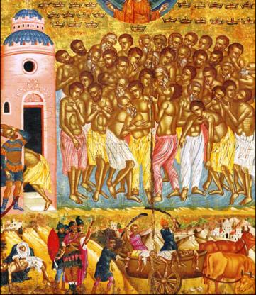 Τό μαρτύριο τῶν ἁγίων Σαράντα μαρτύρων.