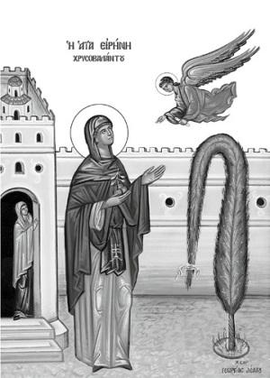 ΑΓΙΑ ΕΙΡΗΝΗ ΧΡΥΣΟΒΑΛΑΝΤΟΥ