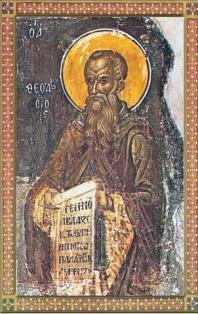 †Μνήμη τοῦ ὁσίου πατρός ἠμῶν Θεοδοσίου τοῦ Κοινοβιάρχου καί Καθηγητοῦ τῆς ἐρήμου (11 Ιανουαρίου) | Το σπιτάκι της Μέλιας