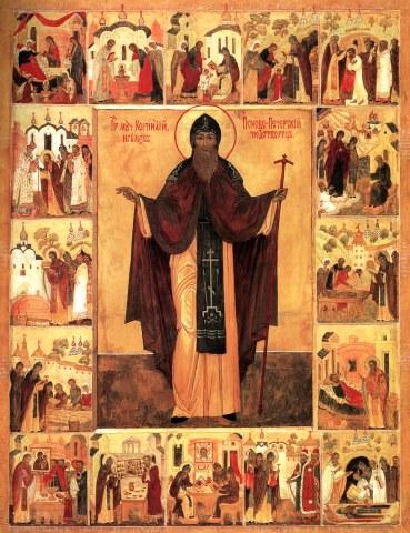 Αποτέλεσμα εικόνας για Άγιος Κορνήλιος ο Ιερομάρτυρας εκ Ρωσίας