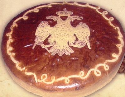 Αποτέλεσμα εικόνας για ιστορία της βασιλόπιτας