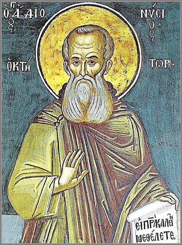 Ο εκ Κορησού Καστοριάς Άγιος Διονύσιος, κτίτορας της ομώνυμης μονής του  Αγίου Όρους». (25 Ιουνίου) | Το σπιτάκι της Μέλιας