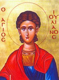 Ο άγιος μάρτυς Ιουλιανός (21 Ιουνίου) | Το σπιτάκι της Μέλιας
