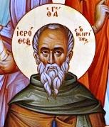 Όσιος Ιερόθεος ο Ιβηρίτης (13 Σεπτεμβρίου) | Το σπιτάκι της Μέλιας